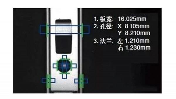 机器视觉系统在尺寸检测方面的优势