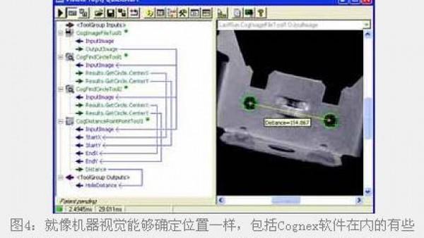 机器视觉检测系统的诊断功能与应用须知