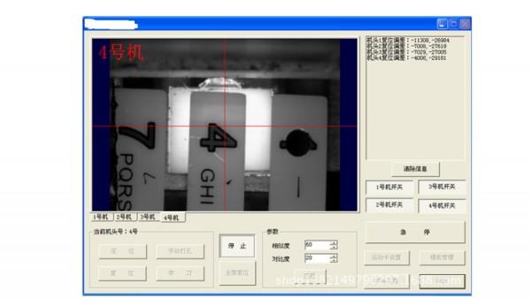 人工智能机器视觉与超声检测 怎么控制检查工业生产质量