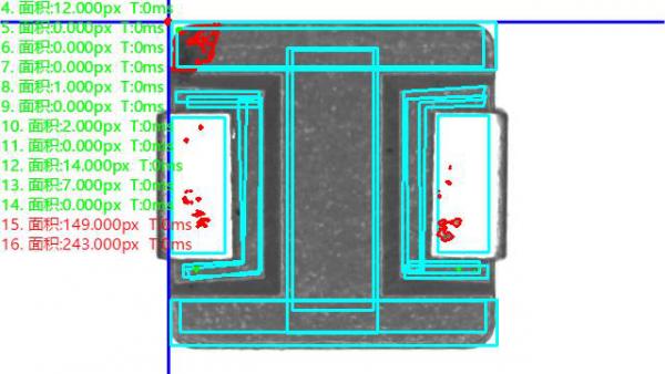 机器视觉系统怎么检测产品表面瑕疵缺陷