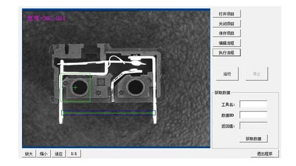 自动尺寸视觉检测 外观缺陷检查