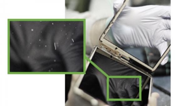 机器视觉测量对物体图像进行检测