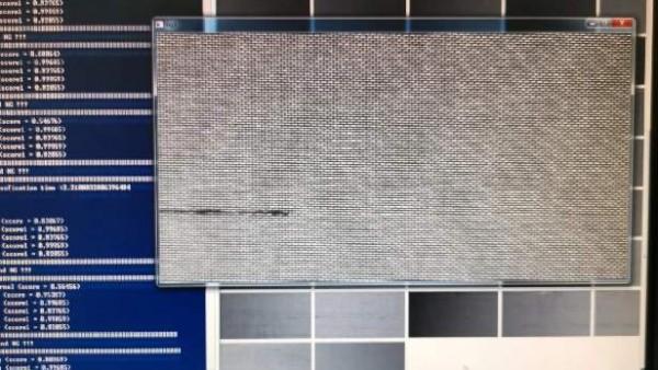 纺织品及薄膜表面瑕疵检测系统优势介绍