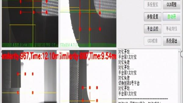 视觉对位贴膜系统(显示器保护膜贴合案例)