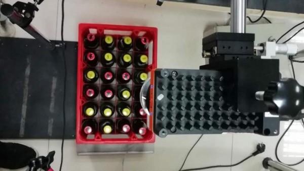 可乐瓶盖定位识别检测系统