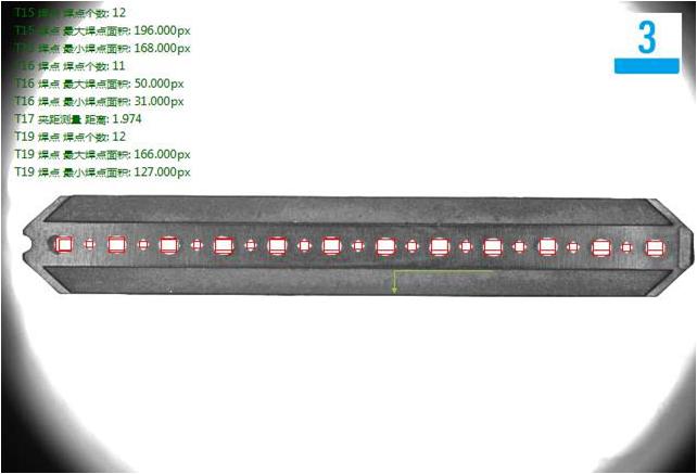 排针视觉检测,排针的瑕疵、缺陷、外观检测方案-机器视觉_视觉检测设备_3D视觉_缺陷检测