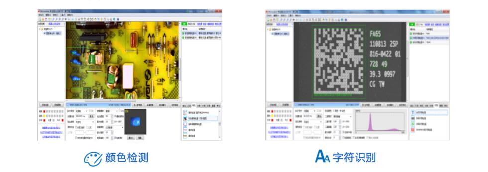 盈泰德外形视觉缺陷检测系统功能特点介绍-机器视觉_视觉检测设备_3D视觉_缺陷检测