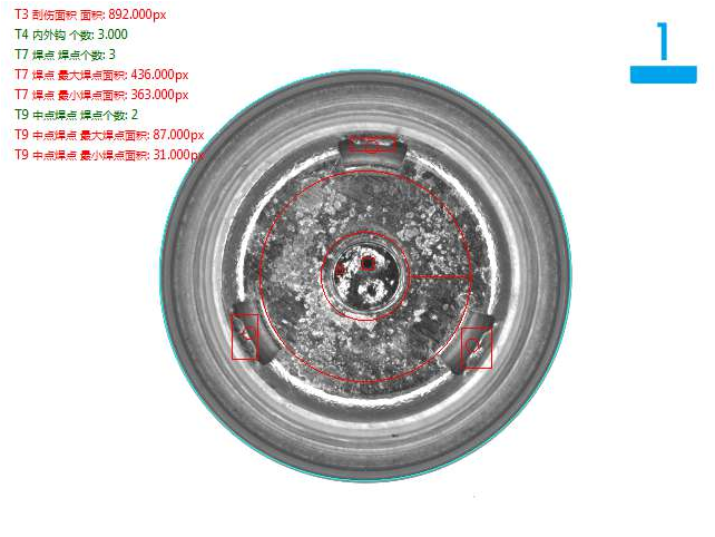 电池盖帽检测(电池盖帽机器视觉检测方案)-机器视觉_视觉检测设备_3D视觉_缺陷检测