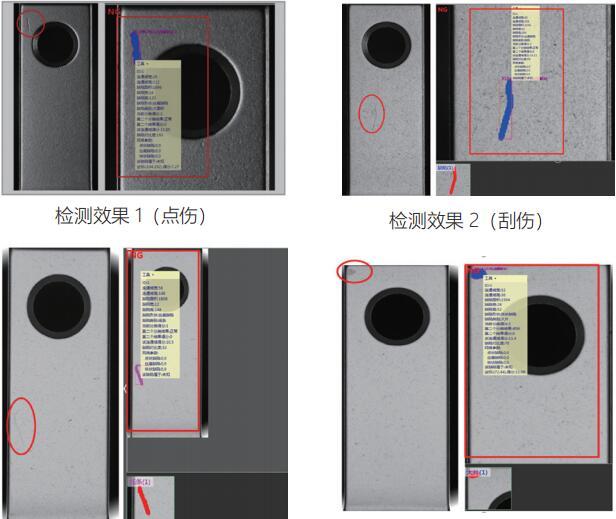 盈泰德(AI-Intsoft)视觉检测系统简介-机器视觉_视觉检测设备_3D视觉_缺陷检测